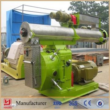 YUHONG CE & ISO Appoved Capacity 5-10tph Animal Feed Pelletizing Machine Mill in Africa