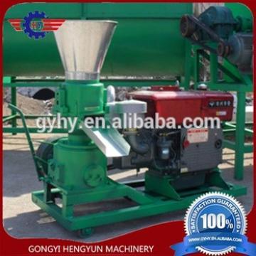 dried pineapple pulp animal feed machine/dried animal feed pellet machine