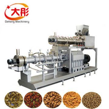 Professional supplier DATONG animal feed pellet machinery