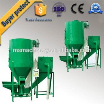 factory sell poultry animal feed machine price