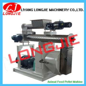 Reasonable price cattle feed pellet making machine