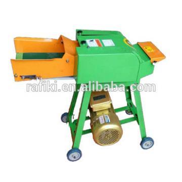 Manufacturer Chaff Cutter Machine/ Small Animal Feed Forage Chopper
