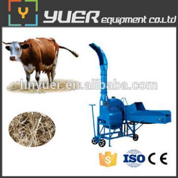 Hot sale straw cutting machine for animal feed