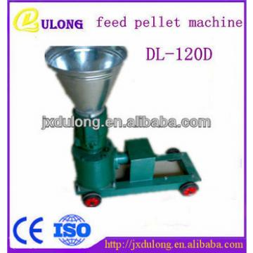 Best selling prodcuts agricultural machinery DL-120D animal pellet mill machine feed pellet machine price