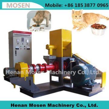 dog food pellet making machine / Pet Food Extruder for fish food