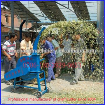 9Z-3.0 grass chopper machine for animals feed