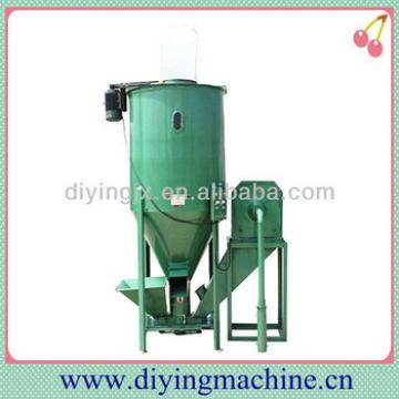 vertical animal feed crushing and mixing machine/ dry mortar mixing machine/feedstuff mixer
