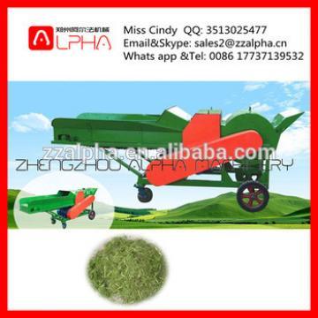 Best seller animal feed grass cutting machine /chaff cutter