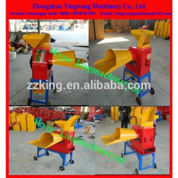 animal feed agricultural hay cutter machine & grain crusher machine