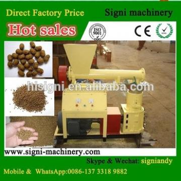 capacity 80-100kg/h Full automatic floating fish/animal feed pellet machine for sale