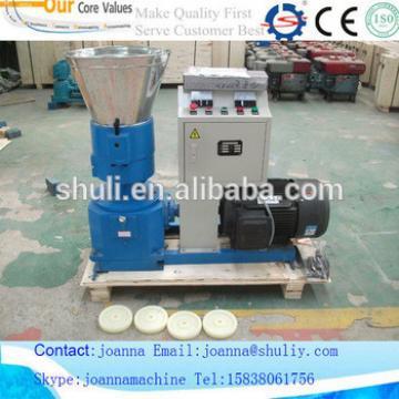 Small flat die animal feed pellet machine / animal feed pellet mill / pellet machine for animal feed