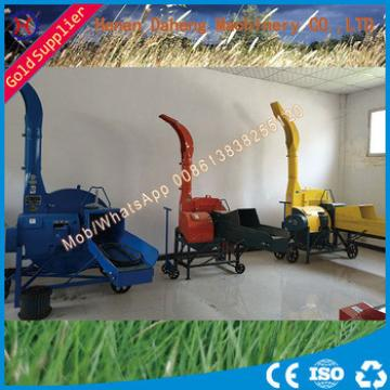 Tractor Mounted Grass Chopper Machine For Animals Feed