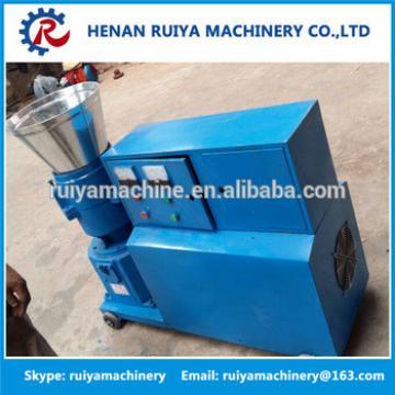 Hot sale Animal Feeds pellet making machine/Pelletizer machine for animal feeds