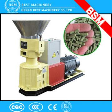 2017 low price feed mixing machine animal feed block making machine / animal feed pellet making machine