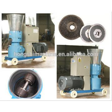 low price animal feed pellet making machine/pellet machine