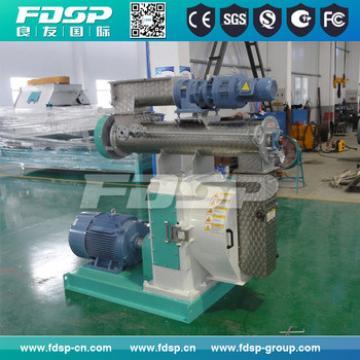 Industrial animal feed pellet machine price