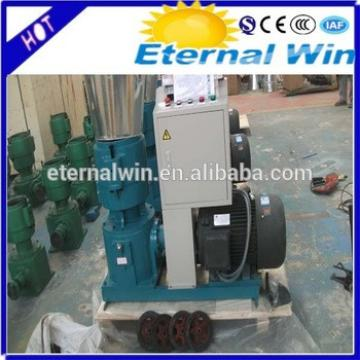 Selling floating fish feed machine Feed Pellet Machine Animal feed machine