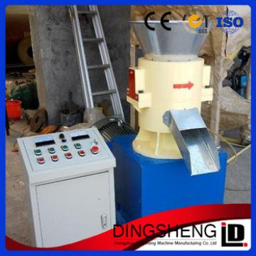 Animal feed ring die pellet machine/Pellet mill for farm and livestock industry