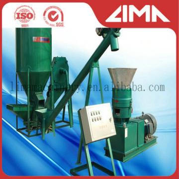 high efficiency widely used fish feed pellet machine animal feed making machine price