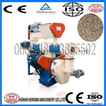Henan Hengmu animal feed pellet machine price/animal pellet machine for sale