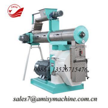 Animal feed pellet making machine / biomass pellet making machine for sale