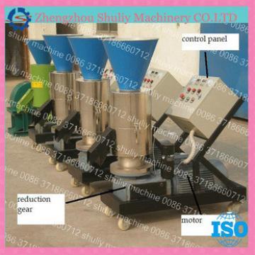 100-1000kg/h capacity animal feed pellet making machine