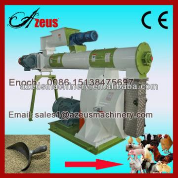 Humanized Design Animal Feeds Pelletizer Machine With Good Price (0086 15138475697)