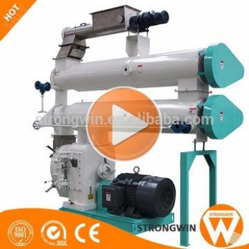 Hot sale China Strongwin goat fodder making factory livestock animal feed pellet milling machine