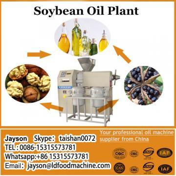 2t/d batch type mini crude soya oil refinery plant