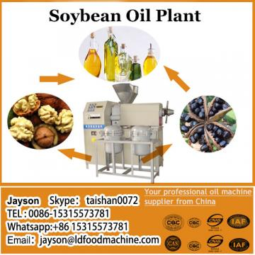 large processing amount soybean oil refinery equipment in China