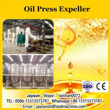 Runhe Manufacture ISO CE pure crude palm fruit oil press machine