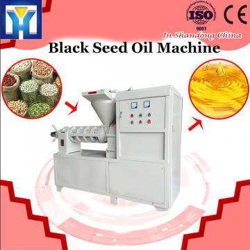 oil expeller for black seeds
