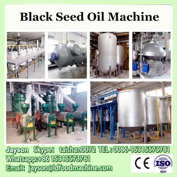 4.5ton a day cold press oil machine black seed castor oil extract