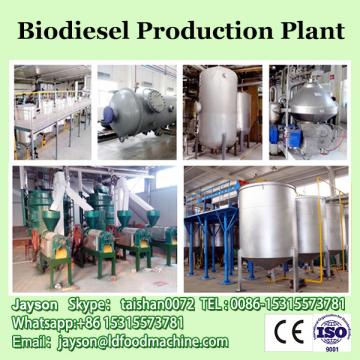 high yield biodiesel glycerol processing plant/used cooking oil for biodiesel