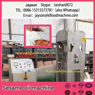 High Oil Yield Commercial Electric Automatic Sesame Oil Extraction Machine