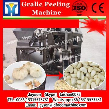 Mobile fresh garlic skin peeling machine machine