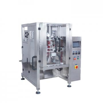 Small Automatic Grain Granule Sugar Snack Food Nuts Chocolate Candy Vertical Sachet Weighing Filling Packing Package Packaging Machine