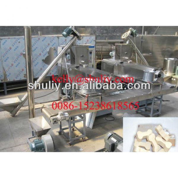 pet chews food processing machine line(0086-15238618565)