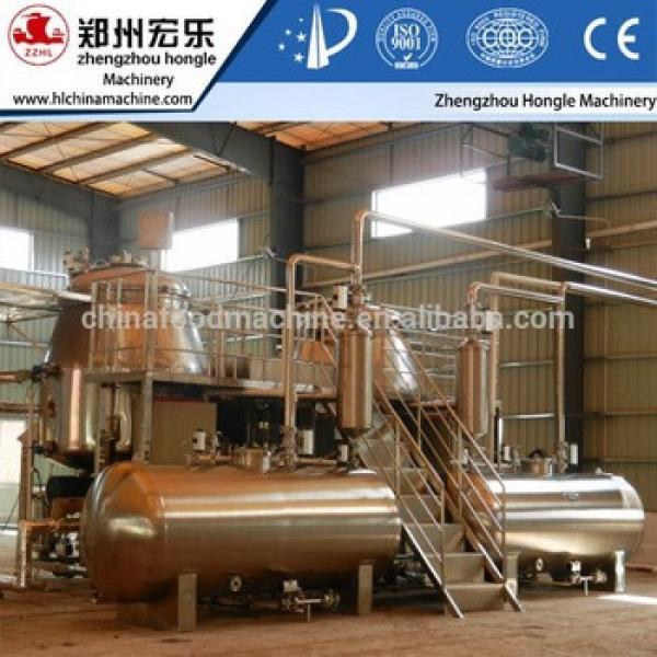 industrial Chips machine/Potato chips making machine/Vacuum fryer with de-oiling centrifugal machine