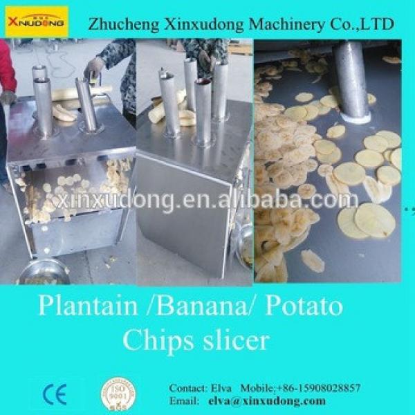 Automatic Plantain Potato Chips Making Machine