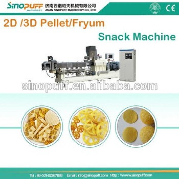 3d pellet snack machinery