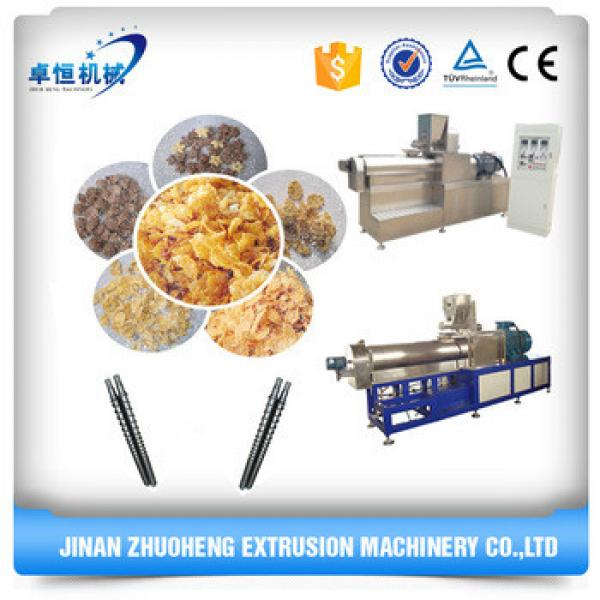 Full-automatic stainless steel breakfast cereal corn flakes making machine