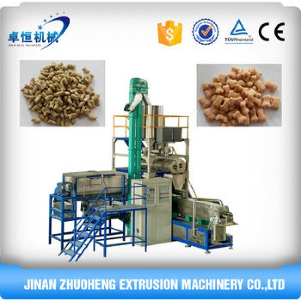 New Condition Automatic Pet Food Making Machinery/Animal Feed Machine Line