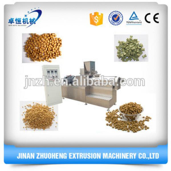 Popular dog chewing pet food machinery/dog food forming machine/dog treat food machine