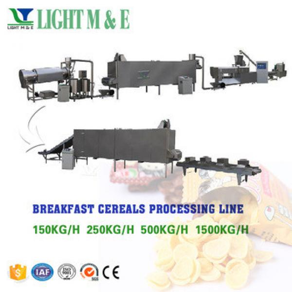 2018 NEW PRODUCTS FOR BREAKFAST CEREALS PROCESS LINE