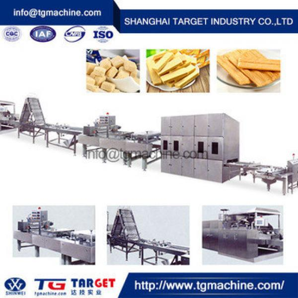 specialized suppliers wafer making machine/wafer making machine for potato chips
