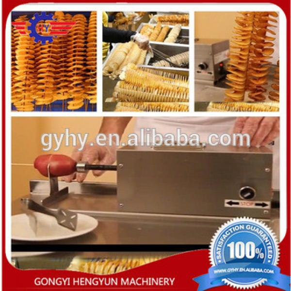 CE Approved Potato Fries Cutting Machine