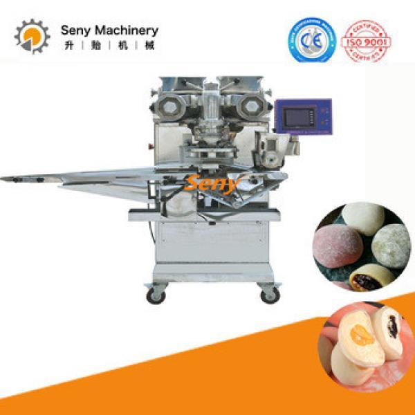 China factory food processing machine mooncake pie filled potato chips making machine price
