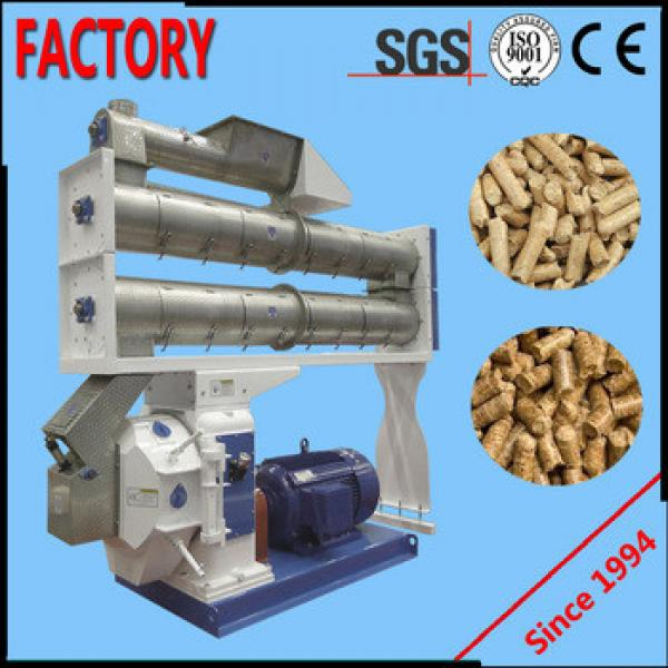 CE 22 years factory supply poultry feed manufacturing machine/chicken cattle fish poultry animal feed making machine
