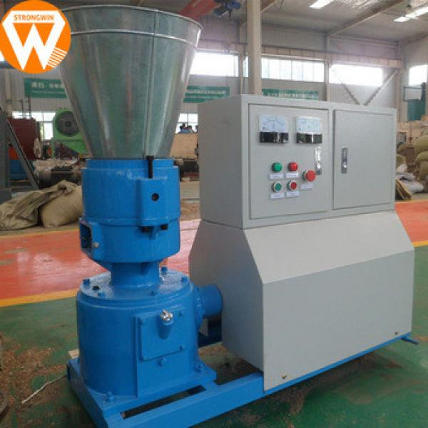 animal feed pellet extrusion machine